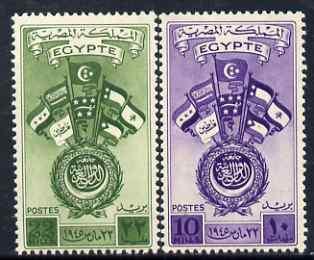 Egypt 1945 Arab Union perf set of 2 unmounted mint, SG 304-305