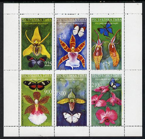 Touva 1995 (April) Orchids and Butterflies perf set of 6 unmounted mint