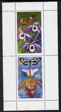 Touva 1995 (April) Orchids and Butterflies perf souvenir sheet containing 2 values unmounted mint