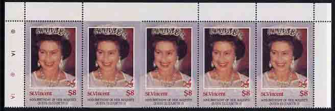 St Vincent 1986 Queen's 60th Birthday $8 unmounted mint folded strip of 5, second stamp imperf on 3 sides due to comb jump, SG 981var