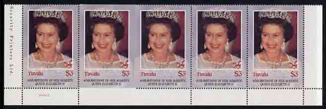 Tuvalu 1986 Queen's 60th Birthday $3 unmounted mint strip of 5, second stamp imperf on 3 sides due to comb jump, SG 384var