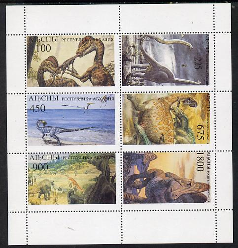 Abkhazia 1995 (April) Prehistoric Animals perf set of 6 unmounted mint