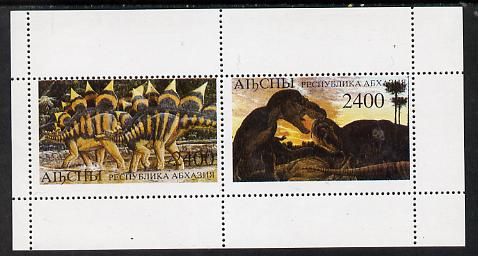 Abkhazia 1995 (April) Prehistoric Animals perf souvenir sheet containing 2 values unmounted mint
