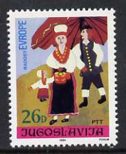 Yugoslavia 1984 26d National Costume from 16th 'Joy of Europe' Meeting set of 2, unmounted mint SG 2166