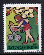 Yugoslavia 1984 40d Girl pushing bear in buggy, from 16th 'Joy of Europe' Meeting set of 2, unmounted mint SG 2167