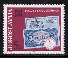Yugoslavia 1984 40the Anniversaryerary of Slovenian Institute unmounted mint, SG 2135
