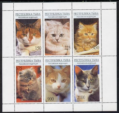 Touva 1995 (April) Domestic Cats perf set of 6 unmounted mint