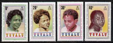 Tuvalu 1979 International Year of the Child set of 4 unmounted mint, SG 135-38