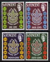 St Vincent 1964 50th Anniversary of St Vincent Boy Scouts Association set of 4 unmounted mint, SG 221-24