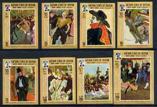 Aden - Kathiri 1967 Paintings of T Lautrec imperf set of 8 values unmounted mint, Mi 142-149B