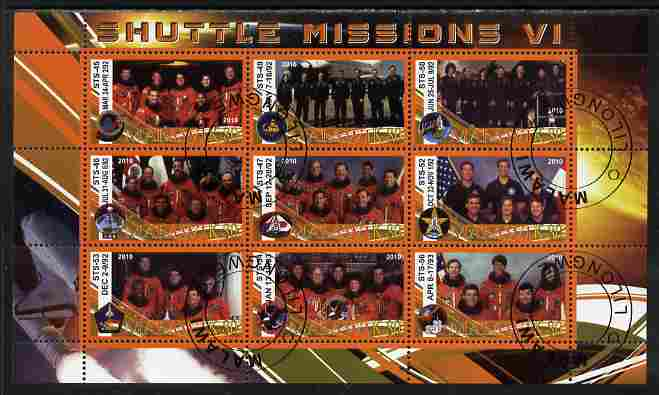 Malawi 2010 Space Shuttle Missions #06 perf sheetlet containing 9 values fine cto used