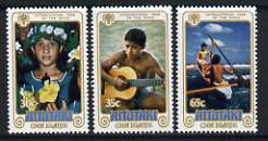 Cook Islands - Aitutaki 1979 International Year of The Child set of 3 unmounted mint, SG 269-271