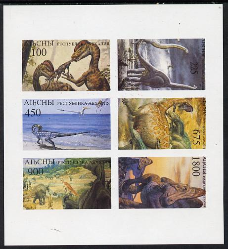 Abkhazia 1995 (April) Prehistoric Animals imperf set of 6 unmounted mint