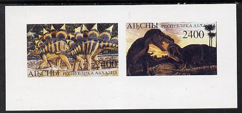 Abkhazia 1995 (April) Prehistoric Animals imperf souvenir sheet containing 2 values unmounted mint