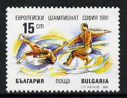 Bulgaria 1981 15s European Figure Skating Championships unmounted mint, SG 3727