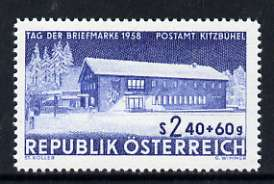 Austria 1958 Post Office 2s40 + 60g Stamp Day unmounted mint, SG 1334