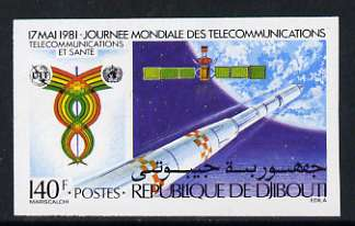 Djibouti 1981 140f World Telecommunications Day imperf single unmounted mint, as SG 811