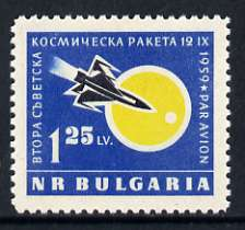 Bulgaria 1960 Landing of Russian Rocket on the Moon unmounted mint, SG 1196