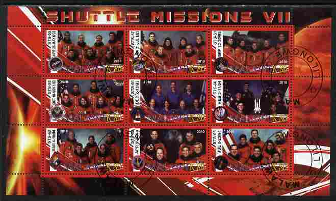 Malawi 2010 Space Shuttle Missions #07 perf sheetlet containing 9 values fine cto used