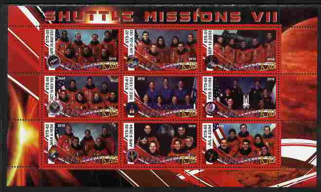 Malawi 2010 Space Shuttle Missions #07 perf sheetlet containing 9 values unmounted mint