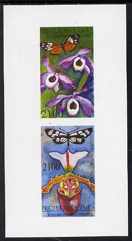 Touva 1995 (April) Orchids and Butterflies imperf souvenir sheet containing 2 values unmounted mint