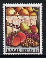 Greece 1981 17d Fruits, from Exports set of 5, unmounted mint, SG 1545