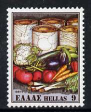 Greece 1981 9d Fresh and canned vegetables, from Exports set of 5, unmounted mint, SG 1544