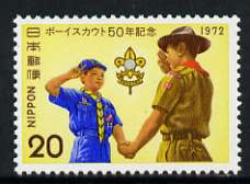 Japan 1972 50th Anniversary of Japanese Boy Scouts unmounted mint, SG 1308