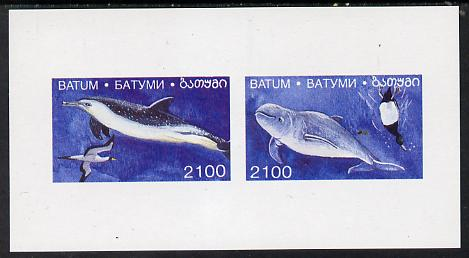 Batum 1995 (April) Birds & Dolphins imperf souvenir sheet containing 2 values unmounted mint