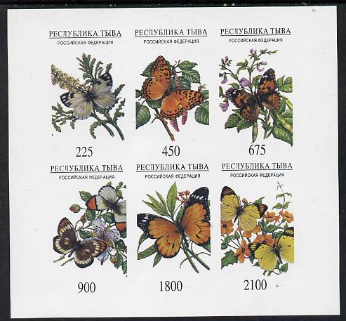 Touva 1995 Butterflies imperf set of 6 unmounted mint