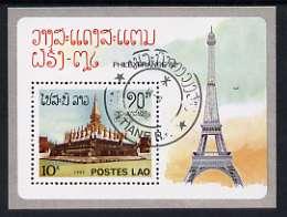 Laos 1982 Pagoda 10k m/sheet inscribed 'Philexfrance '82' fine cto used, Mi Bl 90