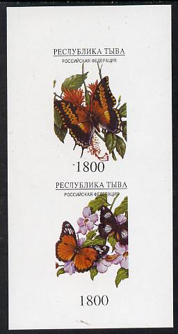 Touva 1995 Butterflies imperf souvenir sheet containing 2 values unmounted mint