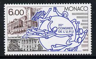 Monaco 1989 20th UPU Congress 6f showing The White House and Monaco Palace, unmounted mint, SG 1964