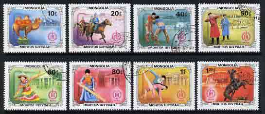 Mongolia 1981 Sports and Art set of 8 fine cto used, SG 1399-1406