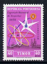 Portuguese Timor 1958 40a Brussels International Exhibition unmounted mint, SG 353
