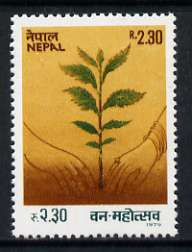 Nepal 1979 Tree Planting Festival unmounted mint, SG 378