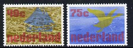 Netherlands 1976 Zuider Zee Project - Reclamation and urbanization set of 2 unmounted mint, SG 1252-53