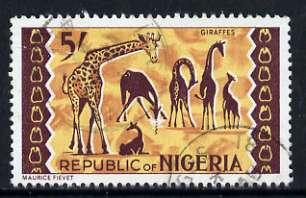 Nigeria 1965-66 Giraffes 5s from Animal Def set fine used SG 183