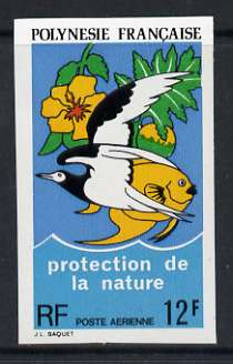 French Polynesia 1974 12f Air - Protection of Nature imperf single unmounted mint, as SG 186