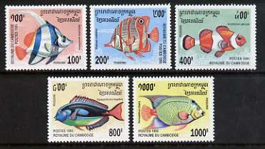 Cambodia 1995 Fishes set of 5 unmounted mint, SG 1483-87