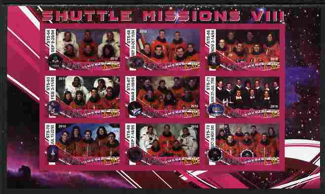 Malawi 2010 Space Shuttle Missions #08 imperf sheetlet containing 9 values unmounted mint
