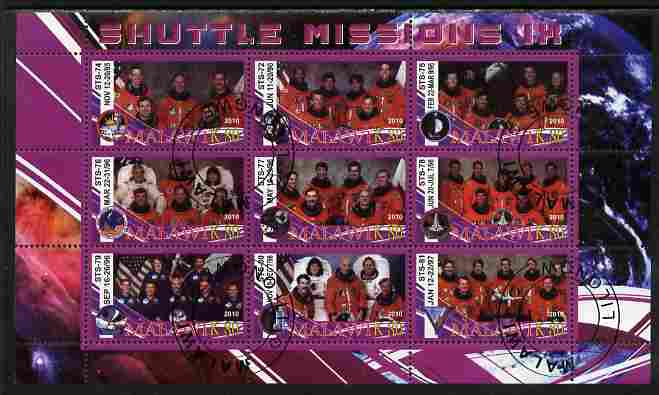 Malawi 2010 Space Shuttle Missions #09 perf sheetlet containing 9 values fine cto used