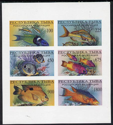 Touva 1995 Fish imperf sheetlet containing complete set of 6 values unmounted mint
