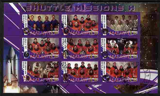 Malawi 2010 Space Shuttle Missions #10 perf sheetlet containing 9 values fine cto used