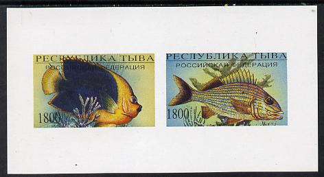 Touva 1995 Fish imperf souvenir sheet containing 2 values unmounted mint