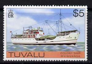 Tuvalu 1976 M V Nivanga (Colony Ship) $5 definitive unmounted mint, SG 44