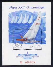 Russia 1978 Olympics Sailing Regatta, Tallin m/sheet (Tornada Class Catamaran) unmounted mint, SG MS 4825