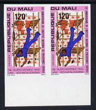 Mali 1976 20th Anniversary of National Social Insurance 120f,  showing worker falling from scaffolding, in imperf pair unmounted mint, as SG 551