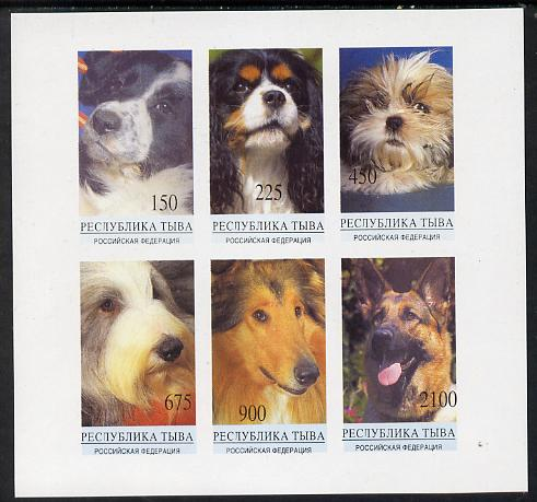 Touva 1995 Dogs imperf sheetlet containing complete set of 6 unmounted mint