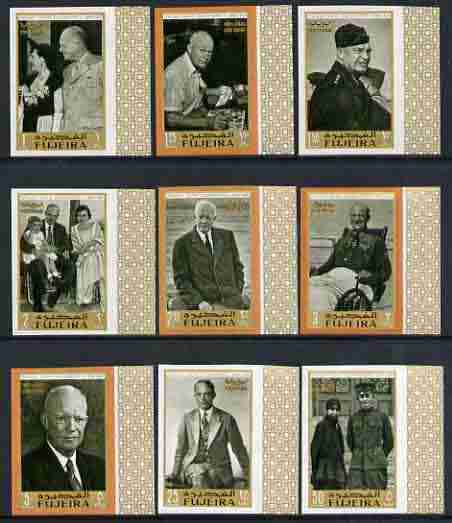 Fujeira 1969 Dwight D Eisenhower commemoration imperf set of 9 unmounted mint, Mi 365-73B